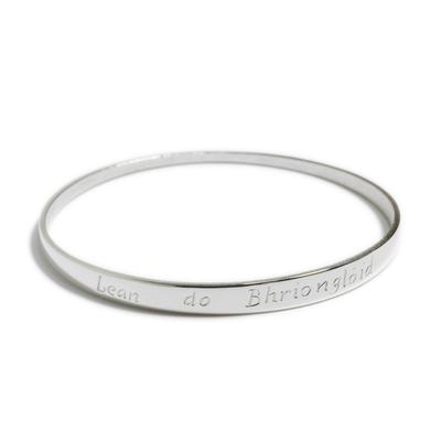 Follow Your Dream bangle